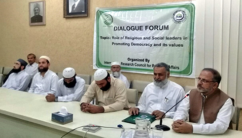 IRCRA-Pakistan Study Centre hold dialogue on Democracy