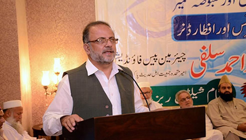 Dr. Fakhar speaks at Peace Foundation Seminar regarding issue confronting Muslim Ummah