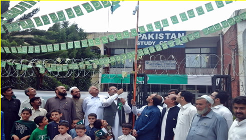 Pakistan Study Centre Celebrates Independence day with vehemence and fervor